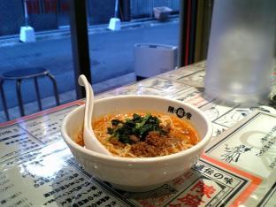 陳麻家坦々麺ハーフ003