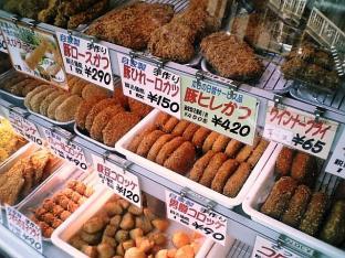 肉の福富手作り惣菜003