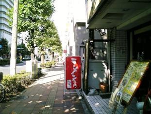 ShinaChuku亭高菜飯001