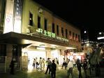 上野昭和通り食堂鶏唐おろしポン酢他004