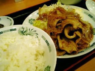 日高屋生姜焼き定食003