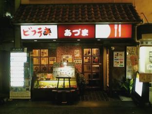 ビフテキ家あづまカレースパ001