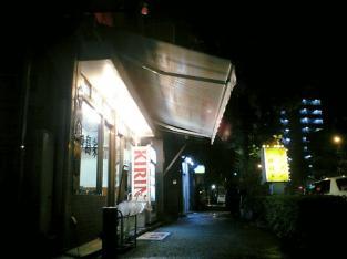 中島家ラーメン味濃目001