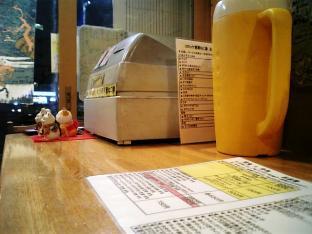 飲食笑商何屋ねこ膳オリジナルキーマカレーライス定食001