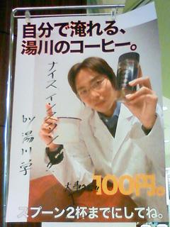 200905161529000.jpg
