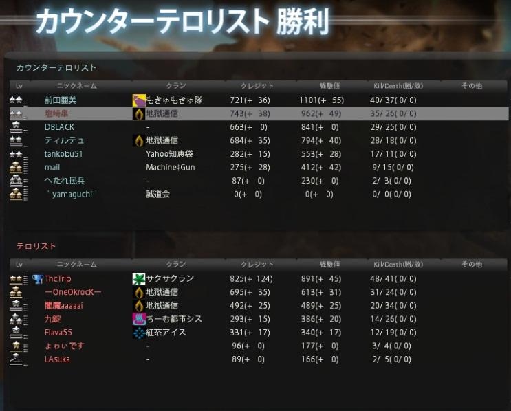 ss+(2012-04-13+at+11_46_18)2.jpg