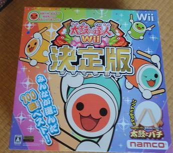 太鼓の達人Wii決定版 開封前