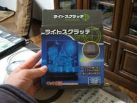 037_convert_20090308114902.jpg