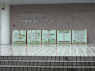 snap_shitatomousimasu_200996153431.jpg