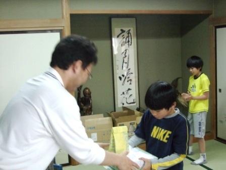 2011_0619_152502-DSCF0433.jpg