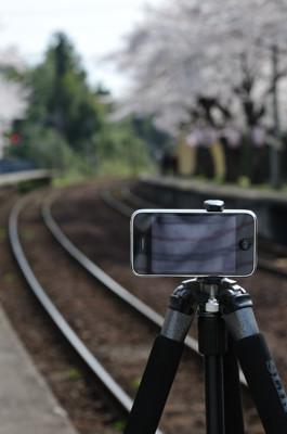 NIKON D300 & AF-S VR Zoom Nikkor ED 70-300mm F4.5-5.6G (IF)