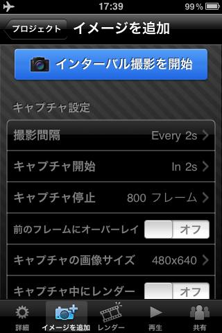 BISOKUDO_07.png