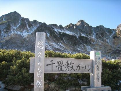 KISOKOMA_44.jpg