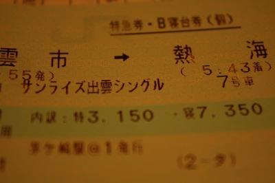 003_20111206232248.jpg