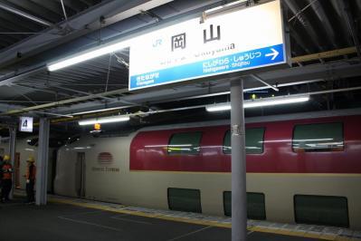 122_20111220133307.jpg