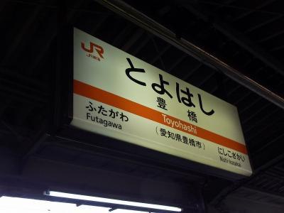 122_20120110230540.jpg
