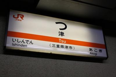 167_20111216102735.jpg