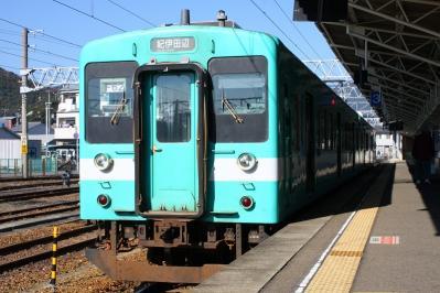 225_20111216131737.jpg