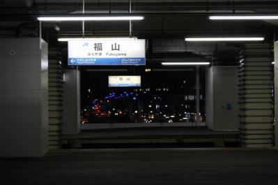 490_20111216221624.jpg