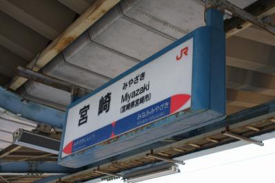 600_20111118212132.jpg