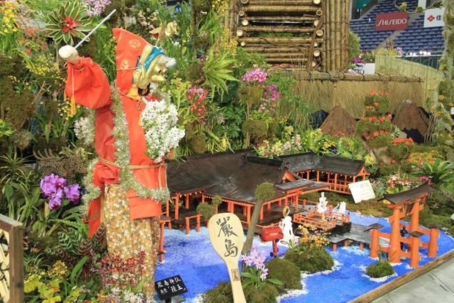 蘭の厳島神社