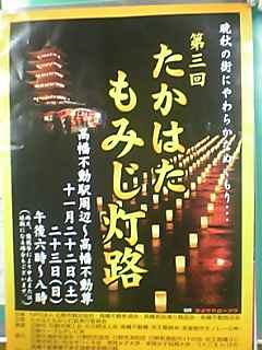 09-01-07_16-18.jpg