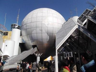文化センター1