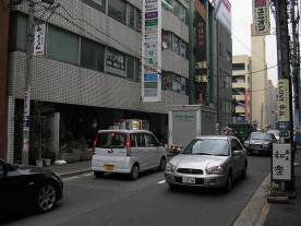 20090213_223.jpg