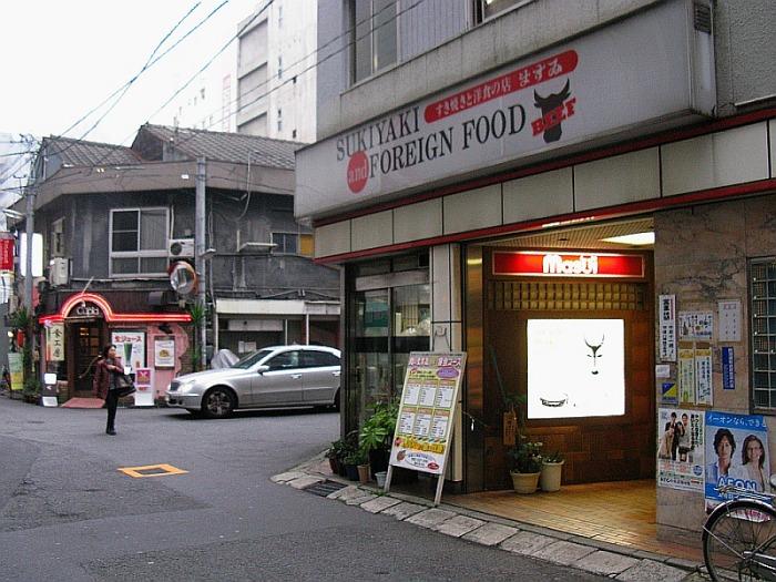 20090213_280.jpg