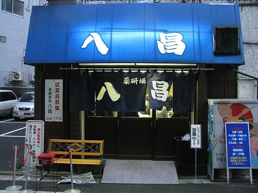 20090213_387.jpg