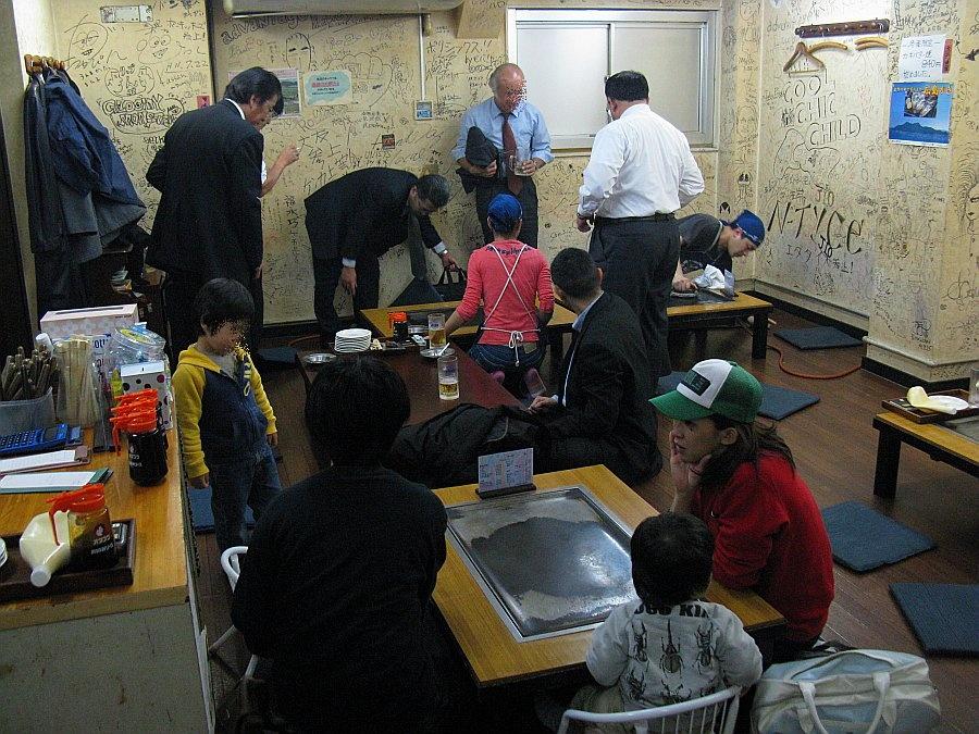 20090213_449.jpg