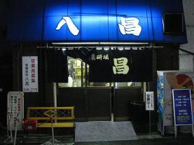 20090213_457.jpg