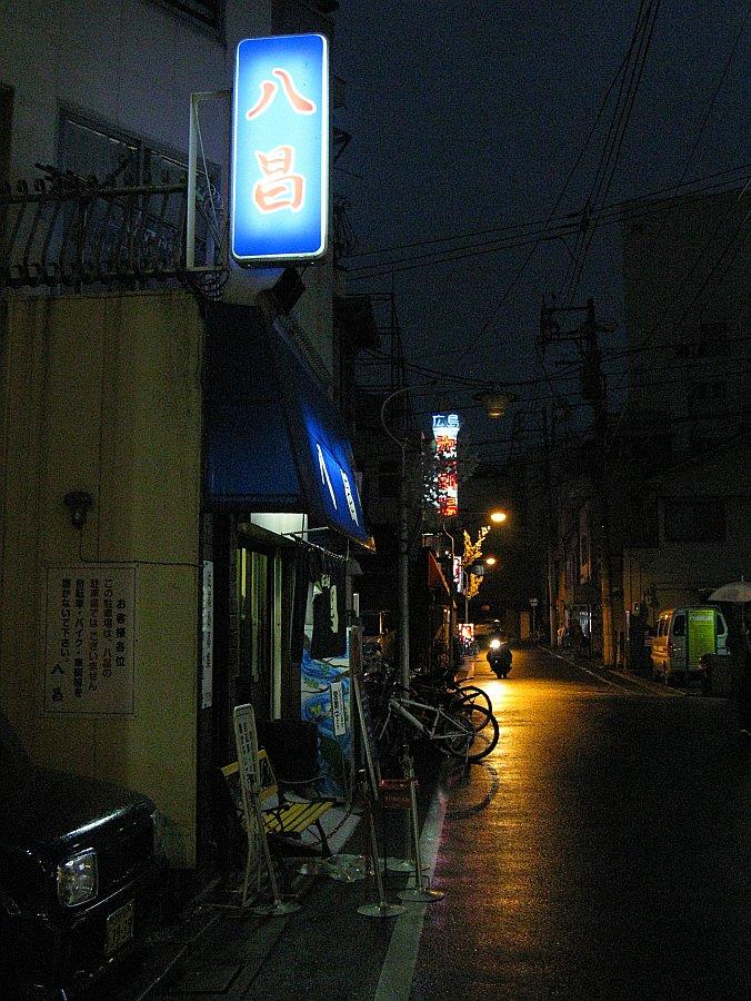 20090213_460.jpg