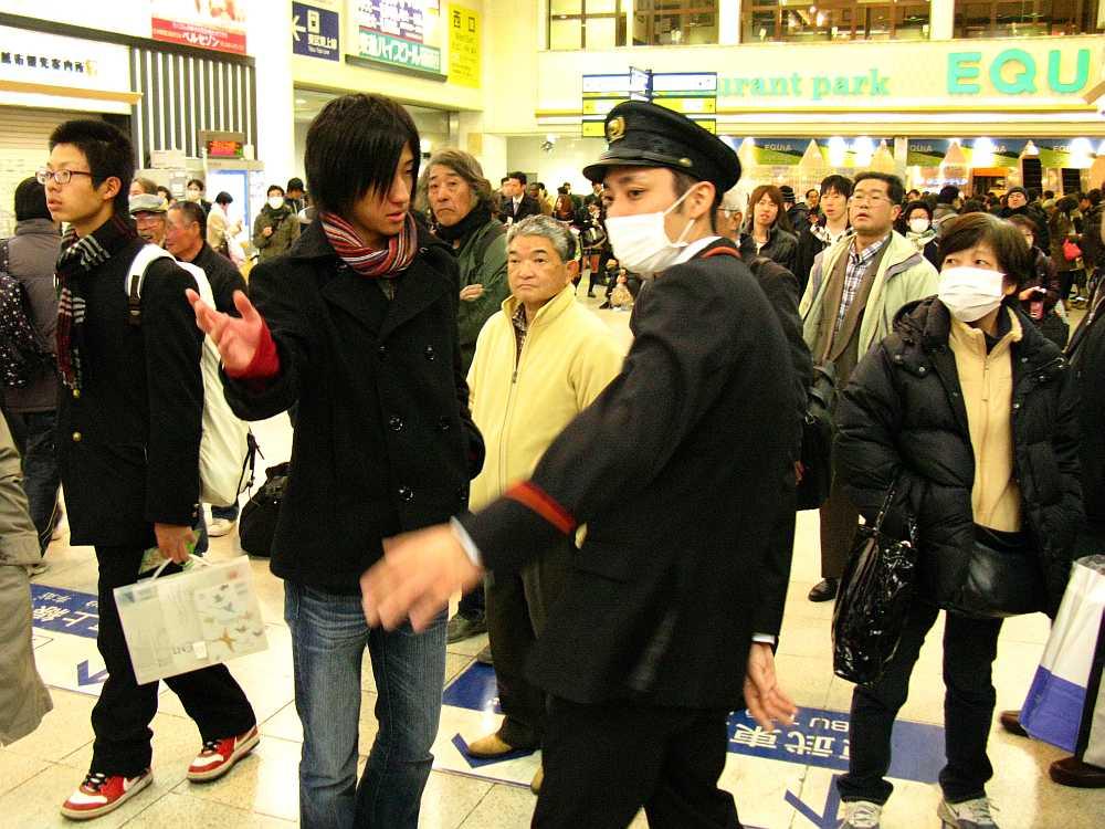 東日本大震災 (01)