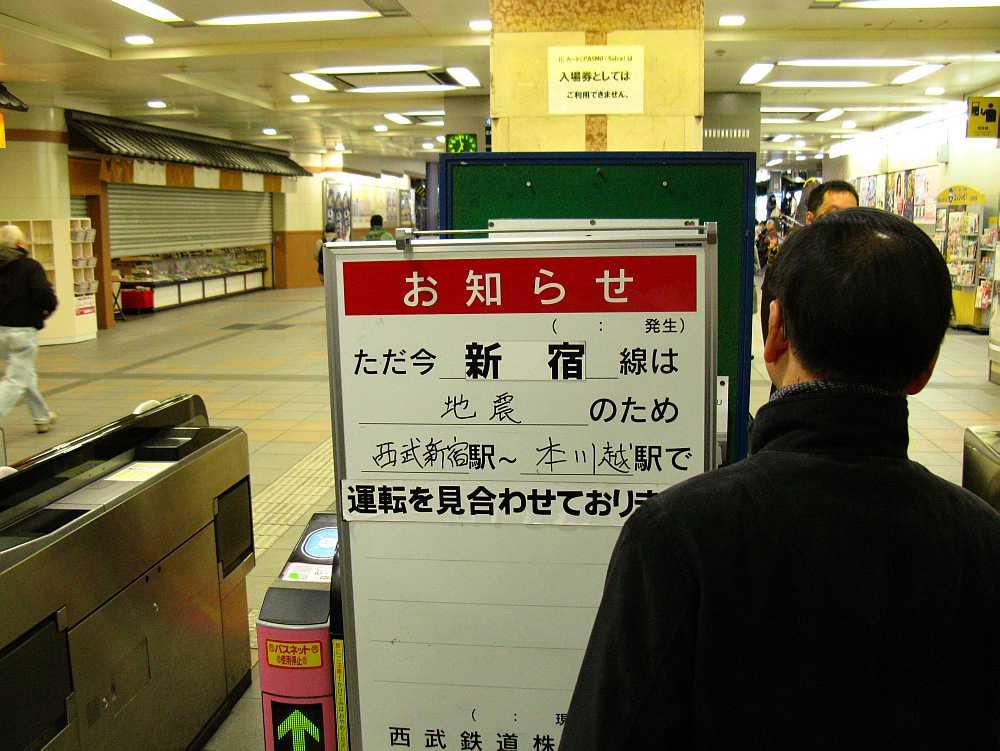 東日本大震災 (13)