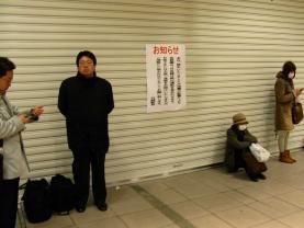 東日本大震災 (15)