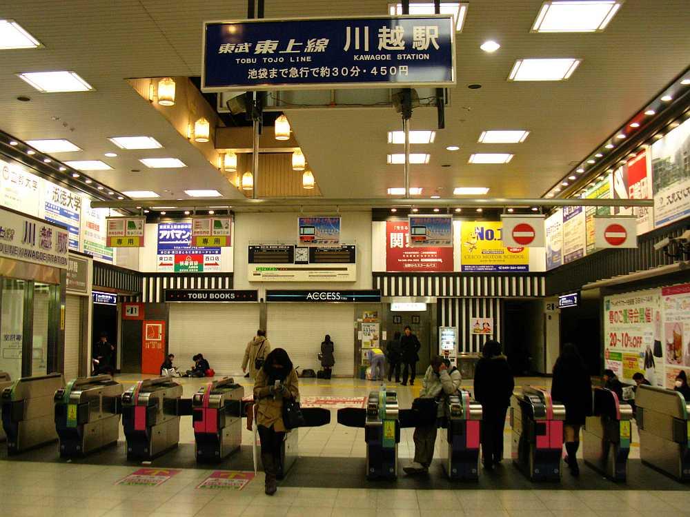 東日本大震災 (18)