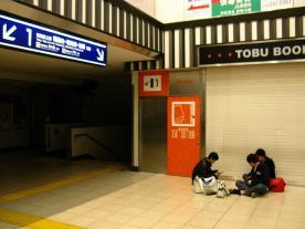東日本大震災 (19)