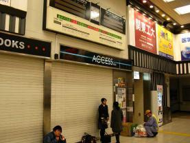 東日本大震災 (20)