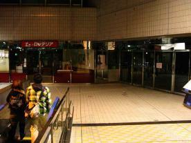 東日本大震災 008