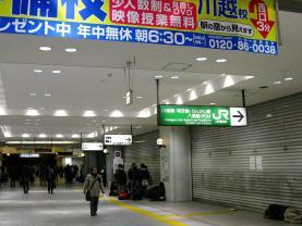 東日本大震災 001