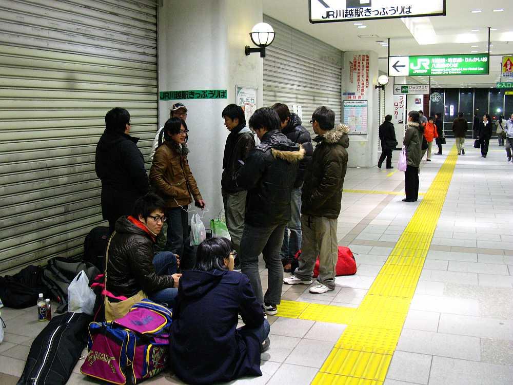 東日本大震災 002