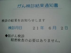CIMG4237.jpg