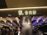 ab04151.jpg