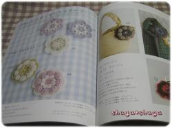 2009_0160.jpg