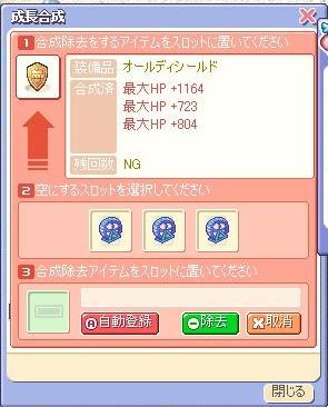 screenshot0337.jpg