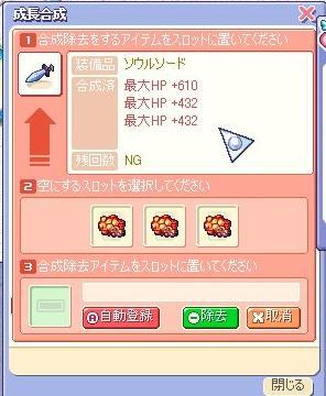 screenshot0338.jpg
