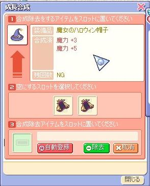 screenshot0339.jpg