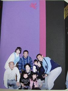 s-コピー ~ DSC06447