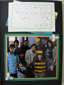s-コピー ~ DSC06455